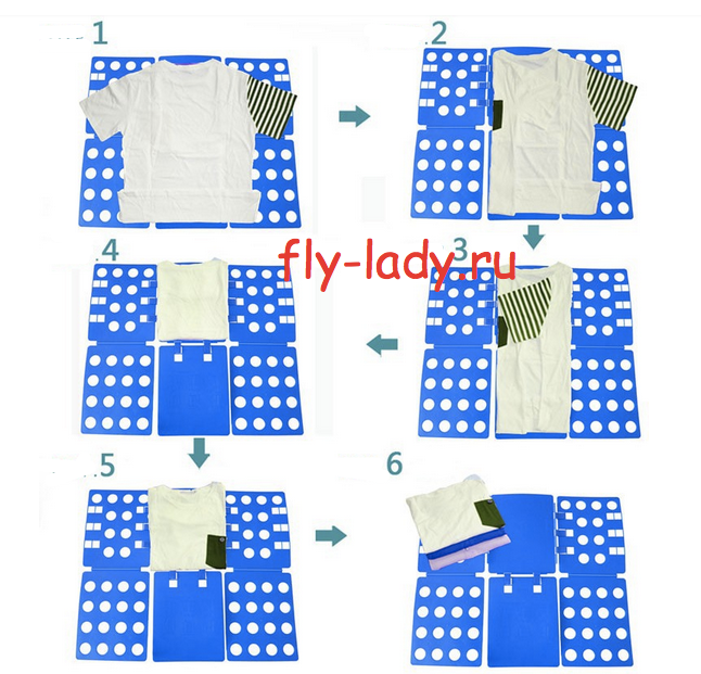 2015-08-07 02-07-01 Сложить одежду инструменты, Легко коллекция, Высокое качество, Простой в использовании, Цвет посланы вк